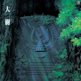 LE CHÂTEAU DANS LE CIEL (ORCHESTRAL) (LP)