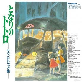 MON VOISIN TOTORO (LP)