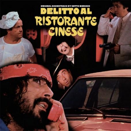 DELITTO AL RISTORANTE CINESE (LP)