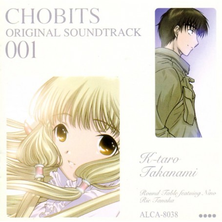 CHOBITS (ORIGINAL SOUNDTRACK 001)