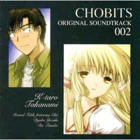 CHOBITS (ORIGINAL SOUNDTRACK 002)