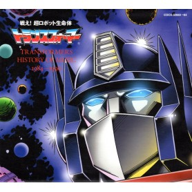 TRANSFORMERS: HISTORY OF MUSIC (1984-1990)
