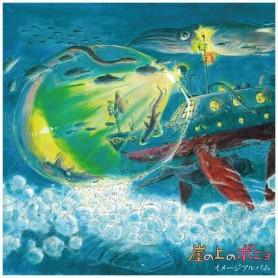 PONYO SUR LA FALAISE (IMAGE ALBUM) (LP)