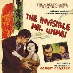 THE ALBERT GLASSER COLLECTION: VOLUME 2 (THE INVISIBLE M. UNMEI / GEISHA GIRL)