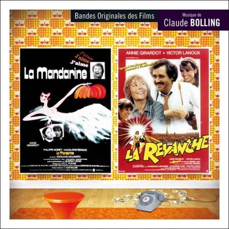 La Mandarine • La Revanche   Claude BOLLING   CD