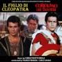 IL FIGLIO DI CLEOPATRA - CORIOLANO EROE SENZA PATRIA