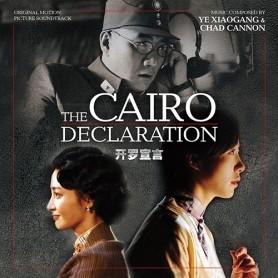 THE CAIRO DECLARATION