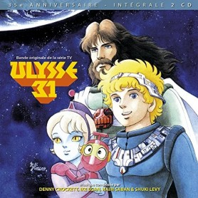 ULYSSE 31 (35TH ANNIVERSARY)