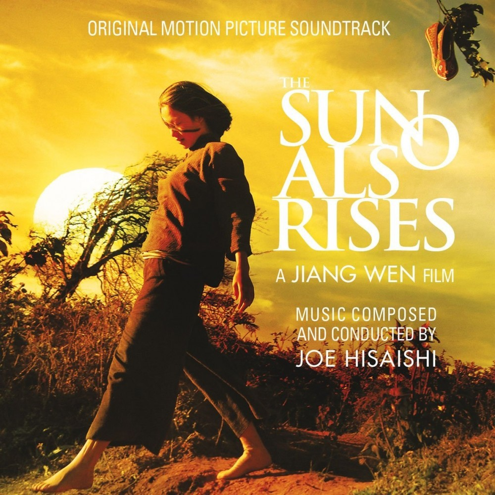 In The Sun Also Rises, what is the significance of the title?