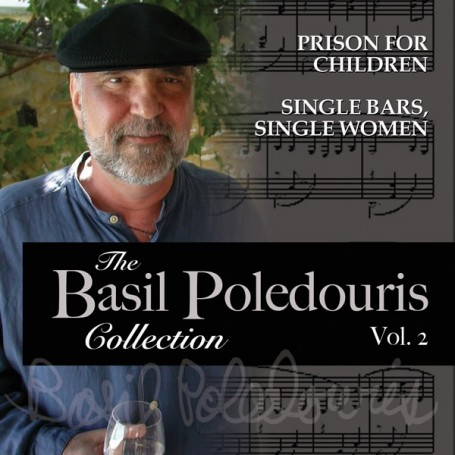 THE BASIL POLEDOURIS COLLECTION (VOLUME 2)
