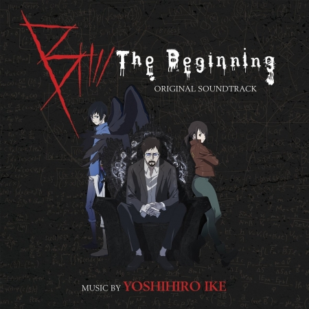 B. THE BEGINNING