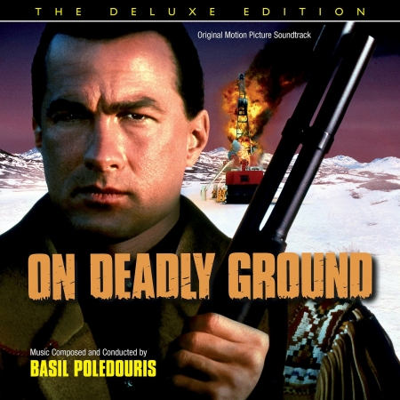 ON DEADLY GROUND (DELUXE EDITION)
