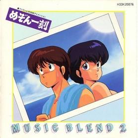 MUSIC BLEND 2