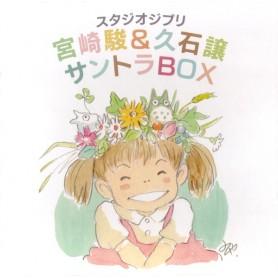 HAYAO MIYAZAKI - JOE HISAISHI SOUNDTRACK BOX SET