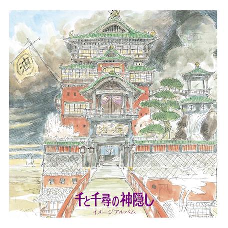 SPIRITED AWAY (IMAGE ALBUM) (LP)