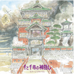 SPIRITED AWAY (IMAGE ALBUM) (LP)