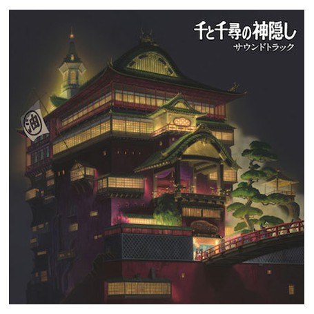 SPIRITED AWAY (2xLP)
