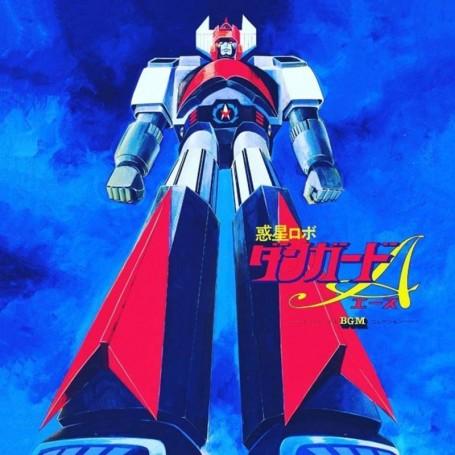 PLANET ROBOT DANGUARD ACE TV BGM COLLECTION (LP)