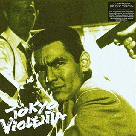 TOKYO VIOLENTA (LP)